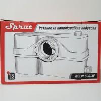 Канализационная станция Спрут - Sprut WCLIFT 800/4F