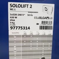 Артикул фекальной установки Грундфос Sololift WC1