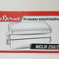 Насос для кухни, душевой Sprut WClift 250/2