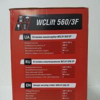 Sprut WCLift 560/3F для фекалий и серых стоков