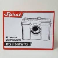 Насос Sprut WCLift 600/2F Hot для унитаза, умывальника