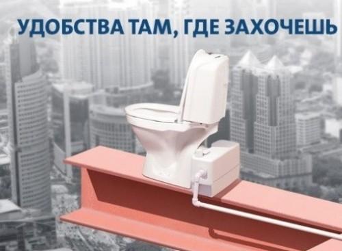 Для чого потрібні каналізаційні станції Сололіфт (Sololift) ?
