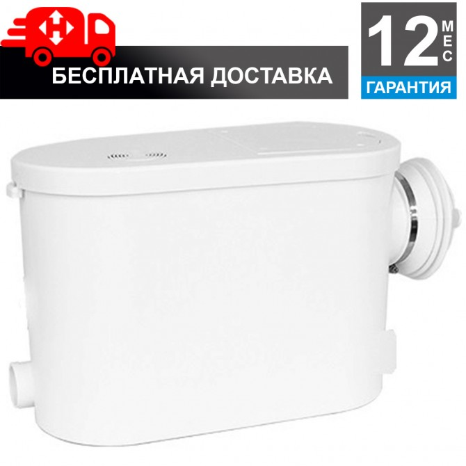 Канализационная установка Zullar Side Toilet