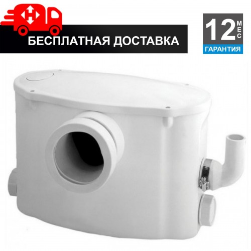 Канализационная установка Speroni ECO LIFT WC 560